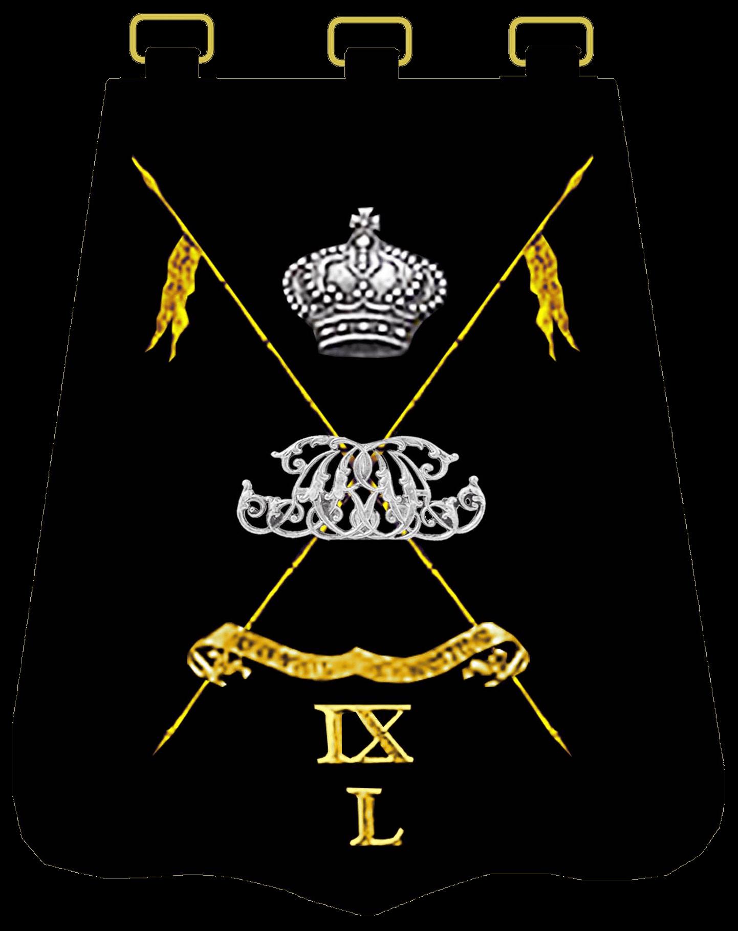 Ташка офицера 9 уланского полка.