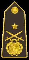 знаки различия ВМС Алжира