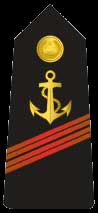 униформа ВМС Алжира