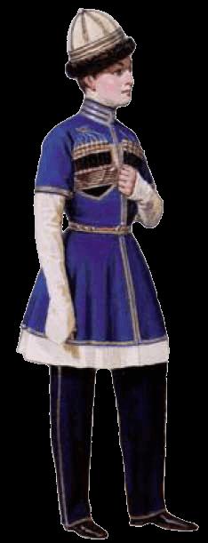 Униформа малолетних воспитанников из горцев