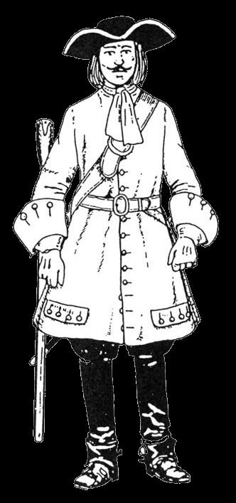 униформа армии герцога Савойского