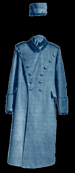 Церемониальная униформа младшего лейтенанта 4-го рошиорского кавалерийского полка, 1916 год