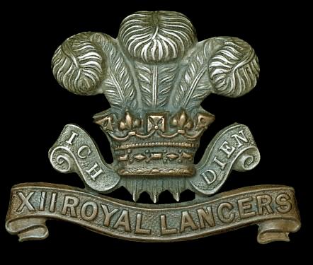 Униформа 12-го уланского полка