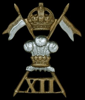 Эмблема 12-го принца Уэльского уланского полка