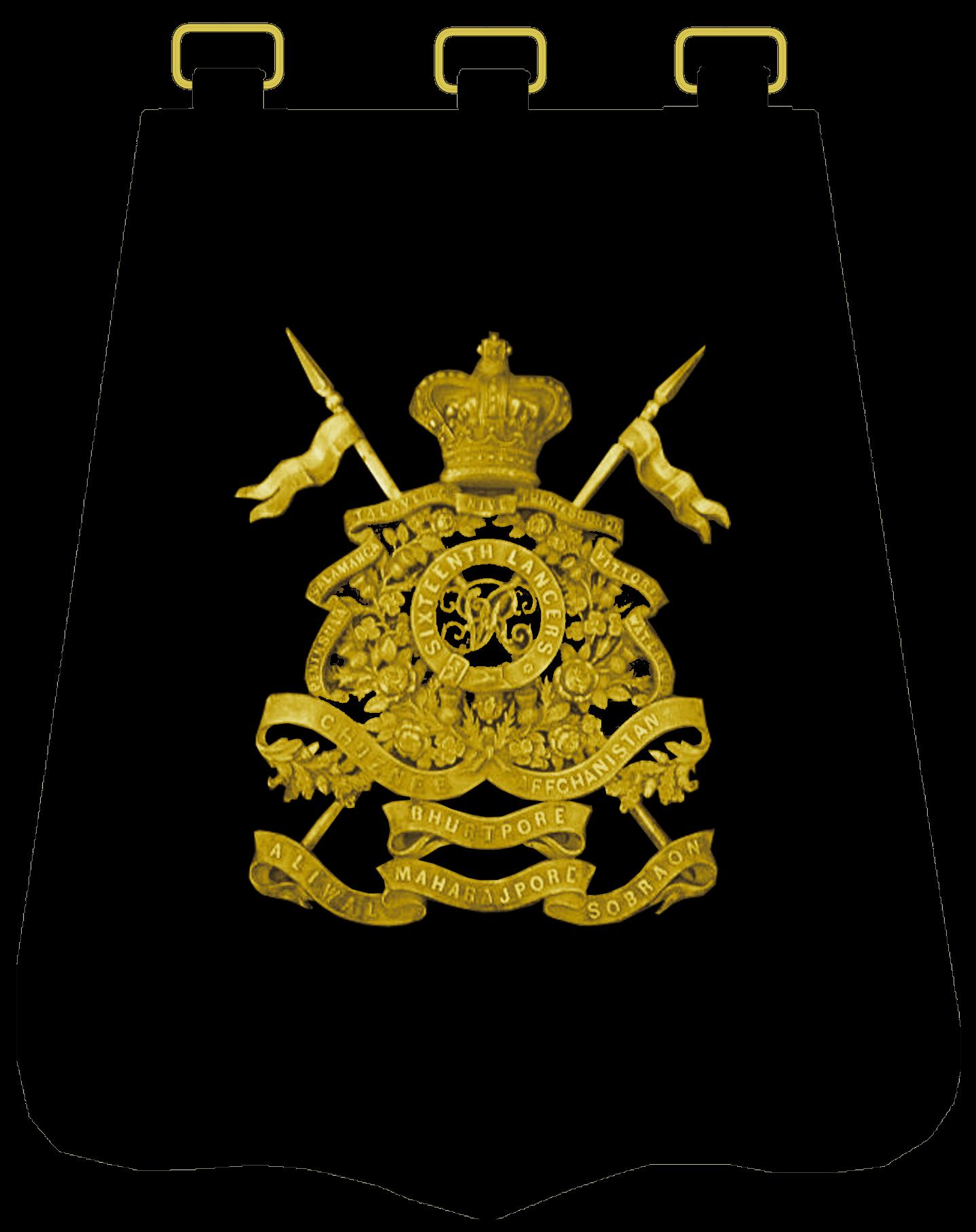 Ташка офицера 16 уланского полка.