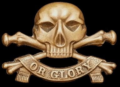 Полковой знак 17 уланского Собственного герцога Кембриджского полка