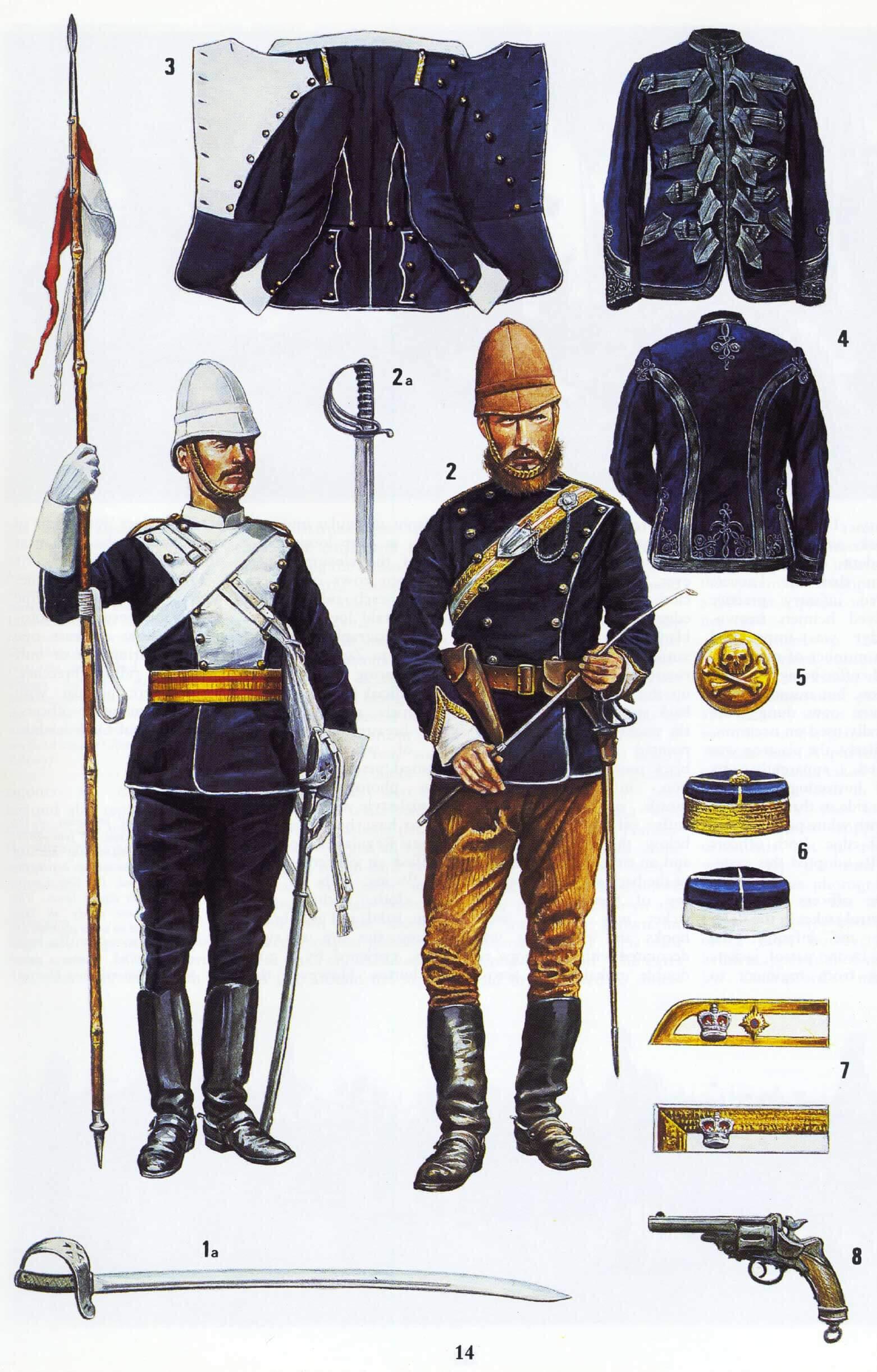 17 уланский полк в стране зулу, 1879 год.