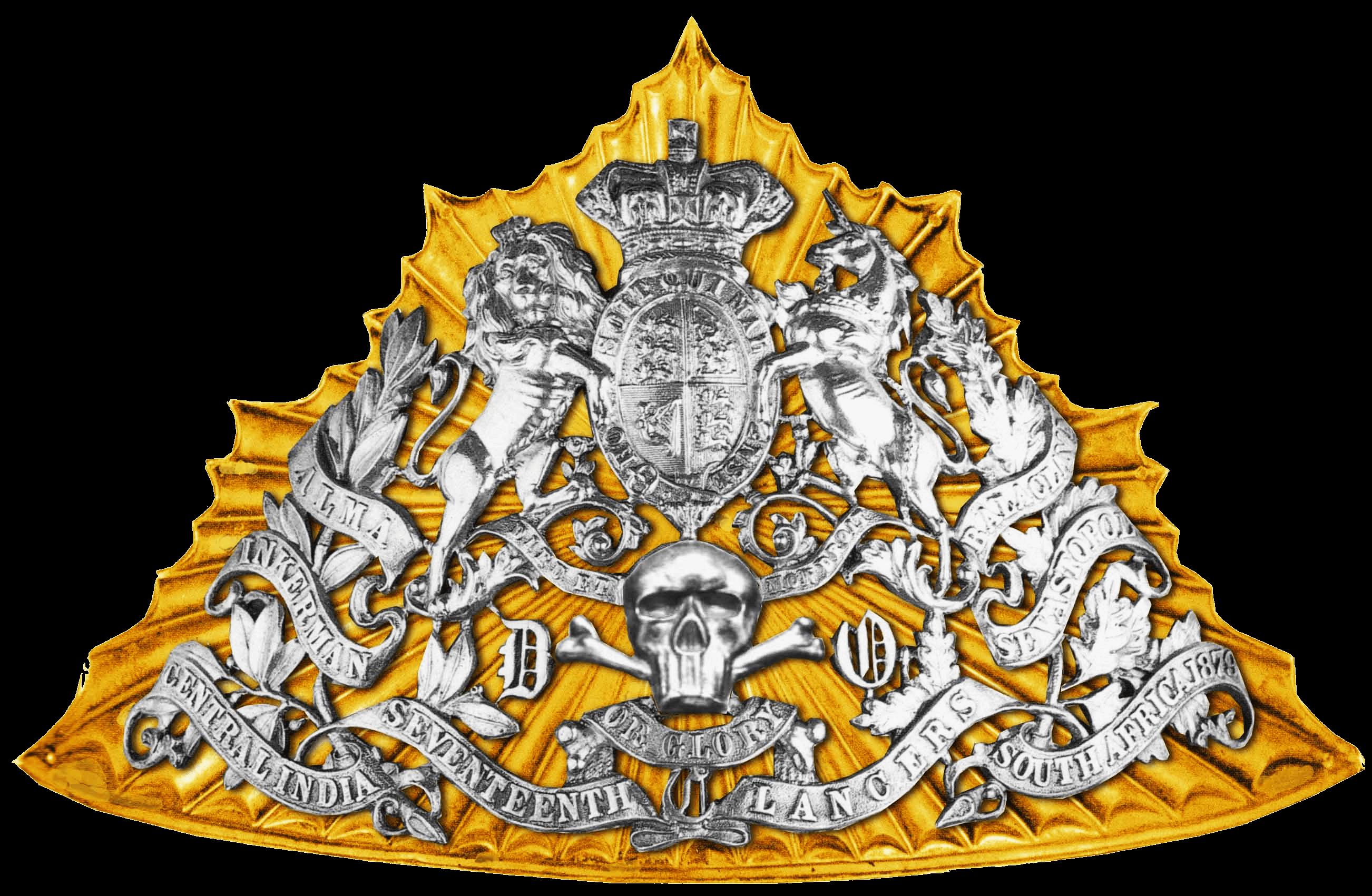 Лицевая накладка на уланскую шапку 17 уланского полка, 1881 – 1902 годы.