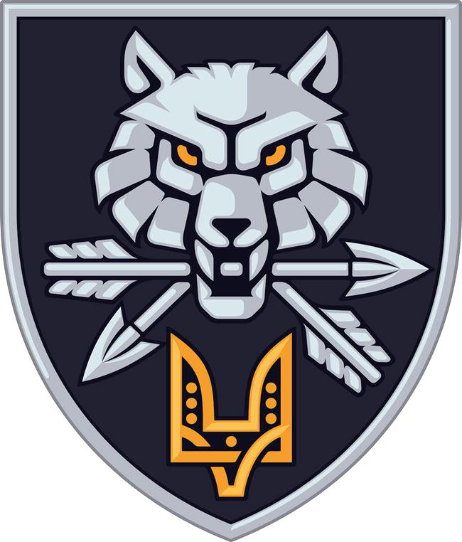 символика спецназа ВСУ