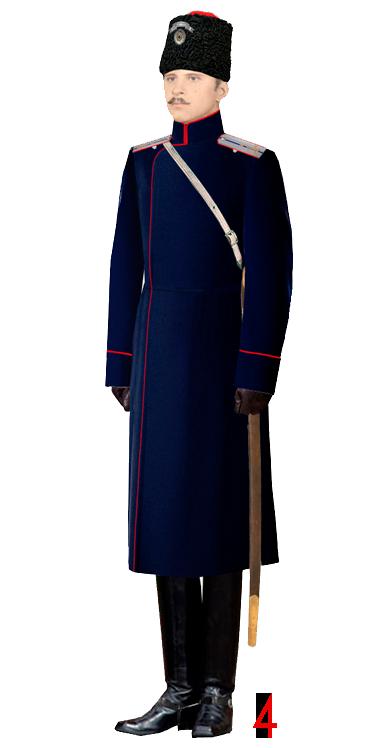 униформа 1-го Донского казачьего полка