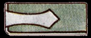 Униформа армии Румынии 1912-1930 годов
