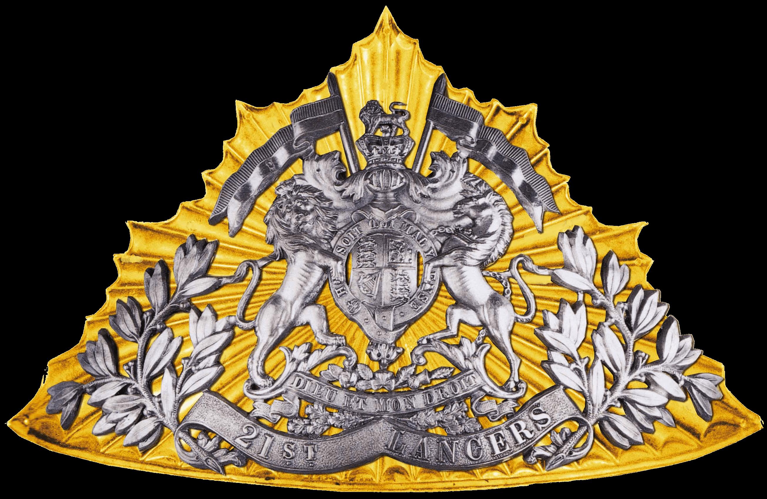 Лицевая накладка на уланскую шапку 21 уланского полка