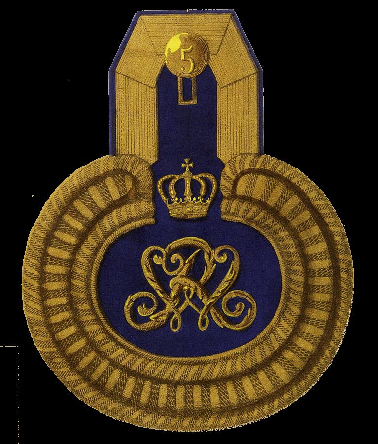 Офицерский эполет Калужского пехотного Его Величества Короля Прусского полка.