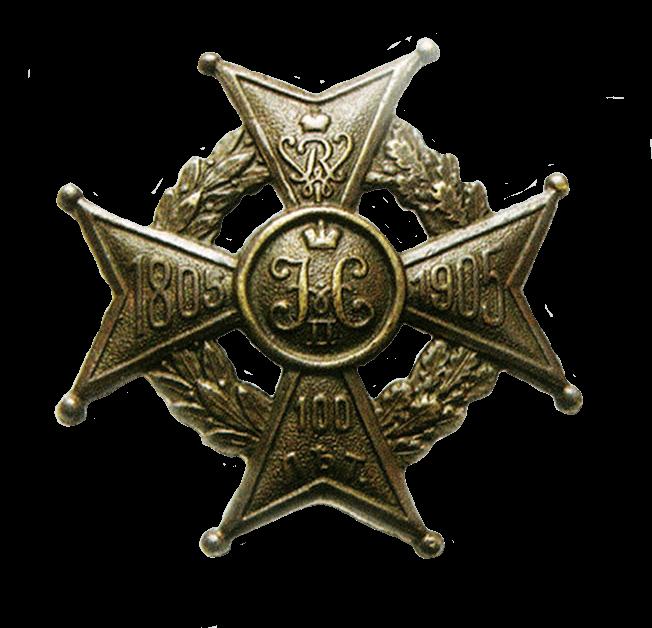 Полковой нагрудный знак 5-го пехотного Калужского Императора Вильгельма I полка.