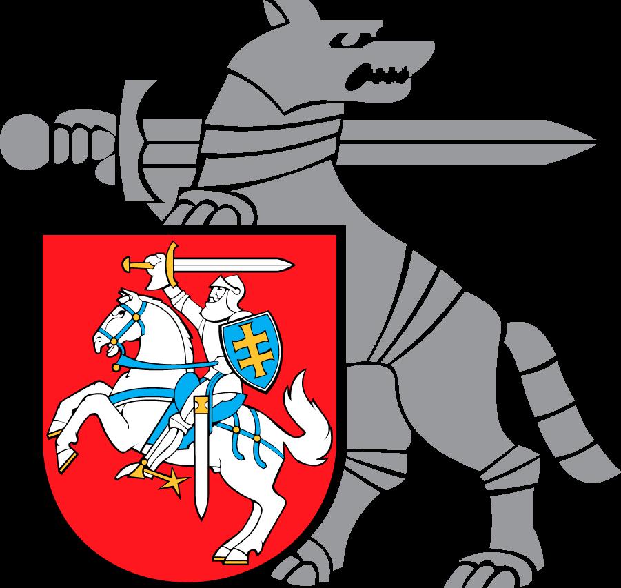 Эмблема вооружённых сил Литвы.