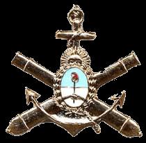 Офицерский знак морской пехоты Аргентины