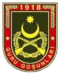 Эмблема сухопутных войск вооруженных сил Азербайджана