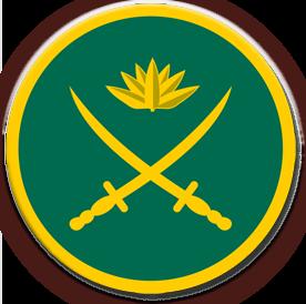 Эмблема армии Бангладеш