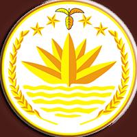 униформа вооруженных сил Бангладеш