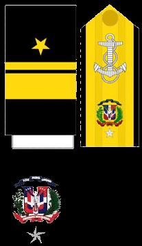 Знаки различия адмиралов ВМC Доминиканской республики