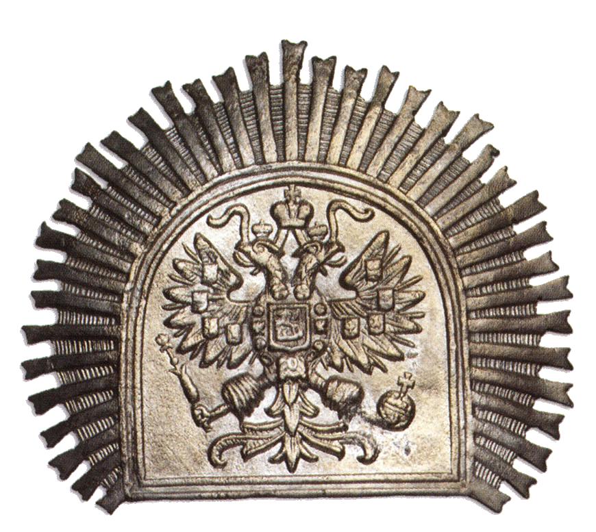 Гербы на парадные головные уборы военных училищ образца 1902 года.