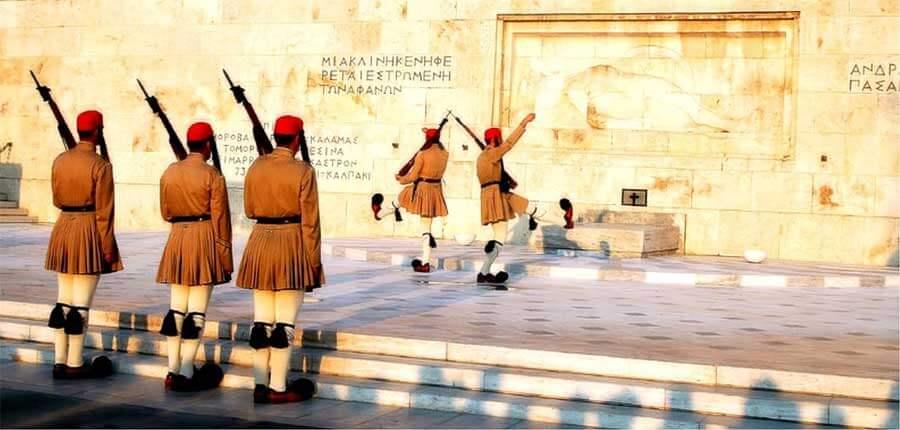 Президентская гвардия Гпеции
