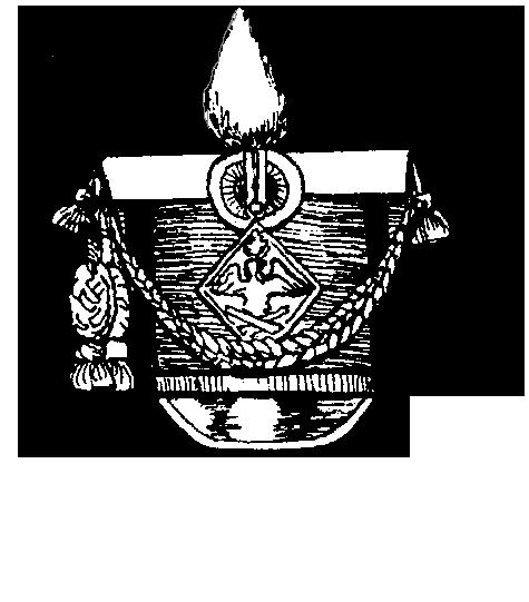 униформа пешей артиллерии Наполеона