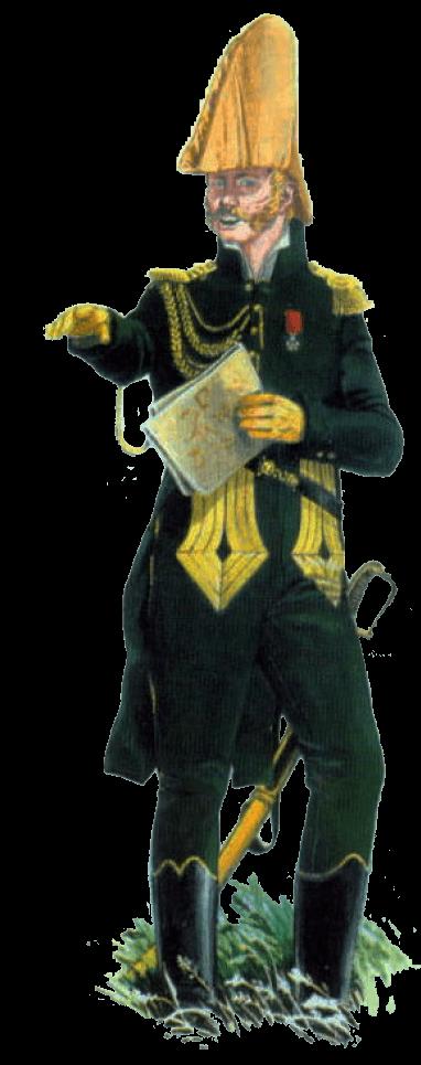 униформа офицеров для поручений императора Наполеона I