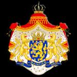 Униформа вооруженных сил Нидерландов