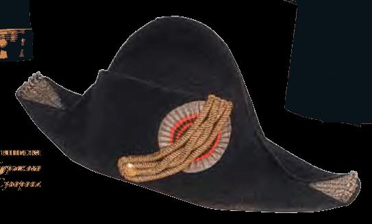 Шляпа адмирала Гвардейского экипажа, 1900-е годы.