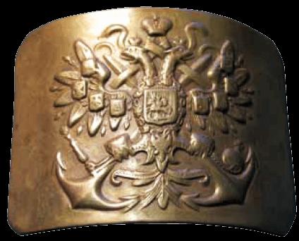 Бляха от поясного ремня нижних чинов Гвардейского экипажа, начало ХХ века.