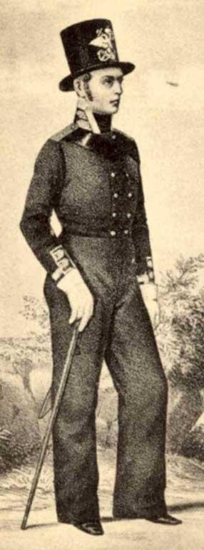 униформа Гвардейского экипажа