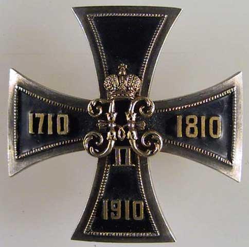 Юбилейный знак в честь 200-летия Морского Гвардейского Экипажа