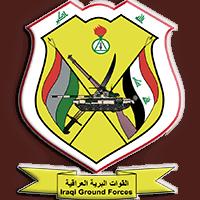 Эмблема сухопутных войск Республики Ирак