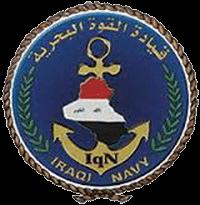 Эмблема военно-морского флота Республики Ирак