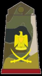 Знаки различия сухопутных войск Ирака