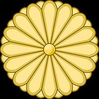 Униформа японской армии