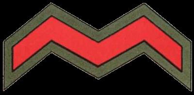 униформа японской пехоты 1931 — 1945 годов