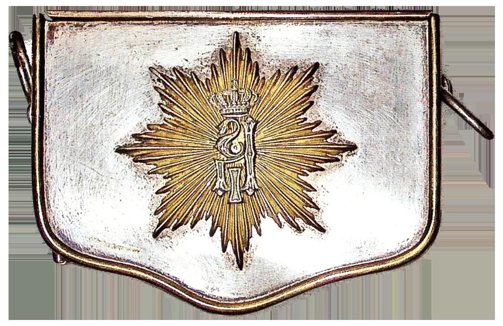 Лядунка офицеров конных сотен Болгарского Земского войска образца 1878 года с вензелем князя.