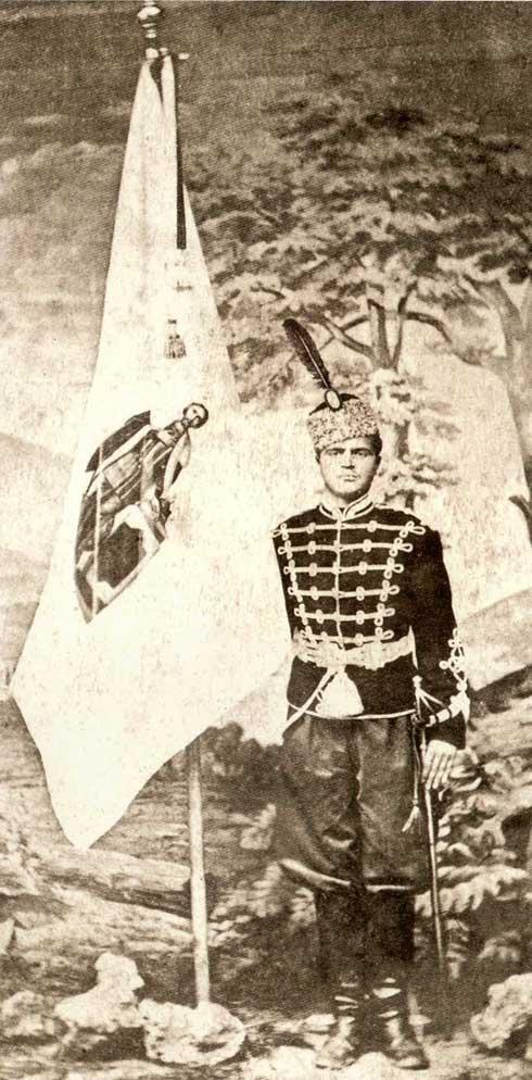 Собственный Его Высочества Князя Болгарского Конвой 1879-1883 годы