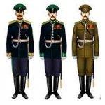 Отдельный корпус пограничной стражи
