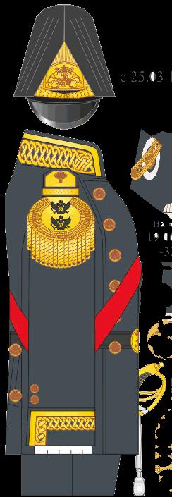 Морской Кадетский Корпус
