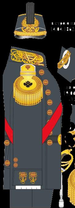 Парадный мундир контр-адмирала, начальника Морского Училища.