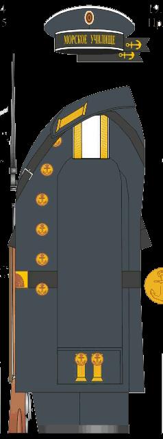 Зимняя строевая форма воспитанника Морского Училища.