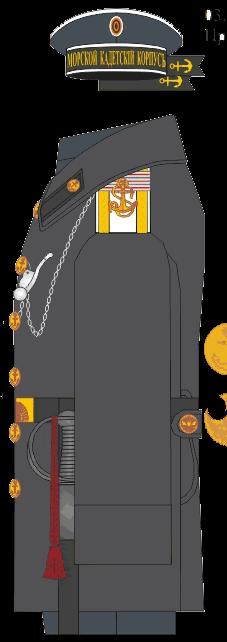 Шинель отпускной формы старшего унтер-офицера Морского Кадетского Корпуса. 1891-1906 годы.