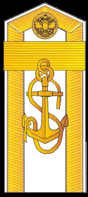 Фельдфебель