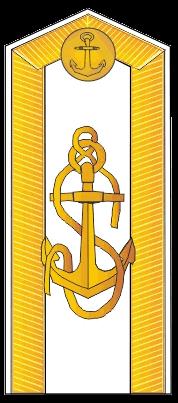 Гардемарин