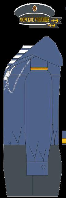 Обыкновенная судовая форма младшего унтер-офицера Морского Училища.