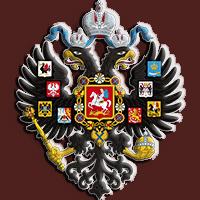 военная униформа Российской империи