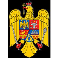 Униформа вооруженных сил Румынии
